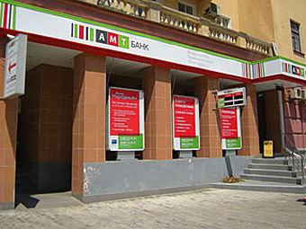 АМТ-банк